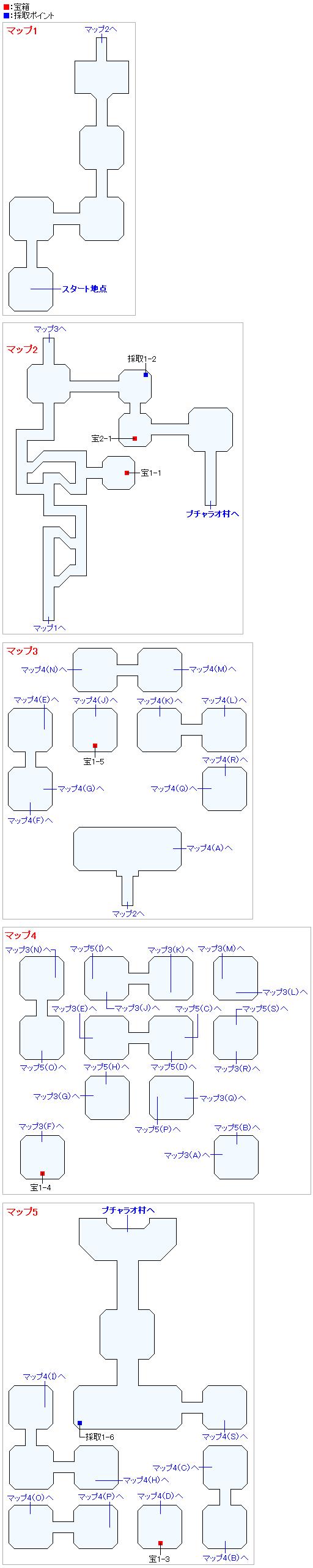 壁画世界(Swith2Dと3DS2D)のマップ画像