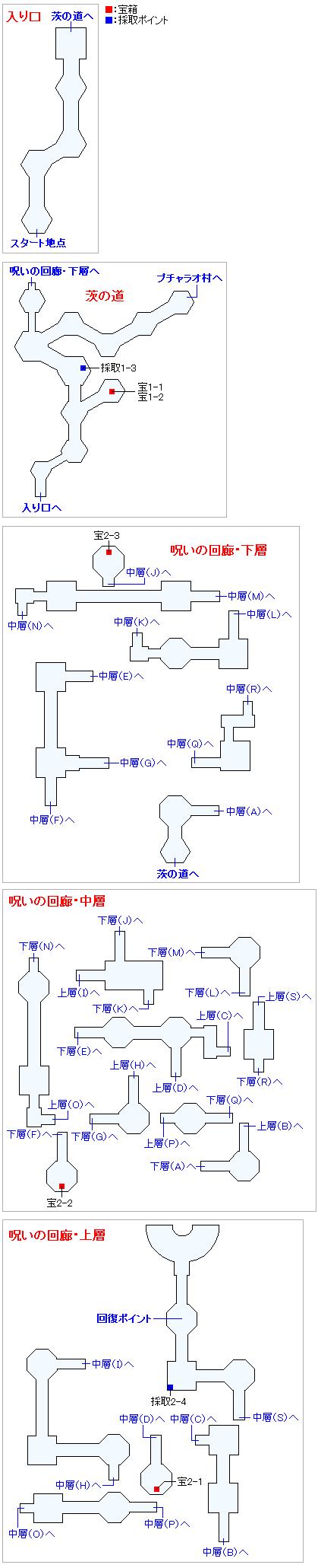 壁画世界(Switch3DとPS4)のマップ画像