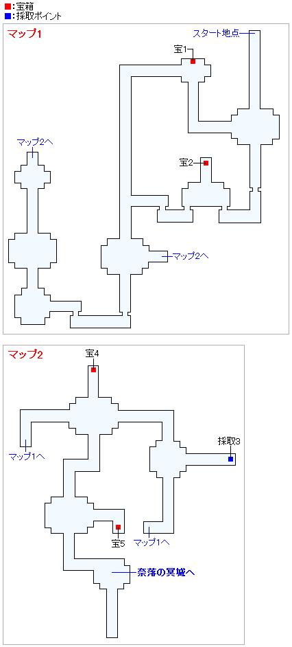 勇者の試練・常闇の火山(ネルセンの迷宮)(2Dモード)のマップ画像