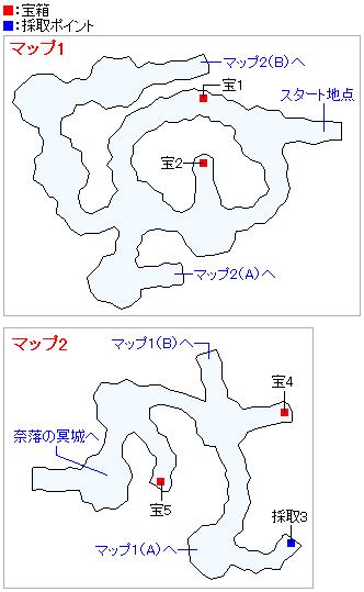 勇者の試練・常闇の火山(ネルセンの迷宮)(3DSの3Dモード)のマップ画像