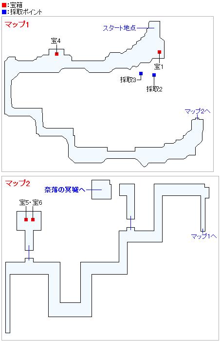 勇者の試練・常闇の山道(ネルセンの迷宮)(Swith2Dと3DS2D)のマップ画像