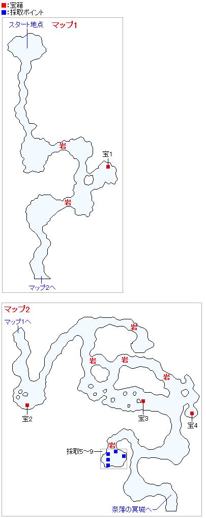 勇者の試練・常闇の氷原(ネルセンの迷宮)(3DS・3Dモード)のマップ画像