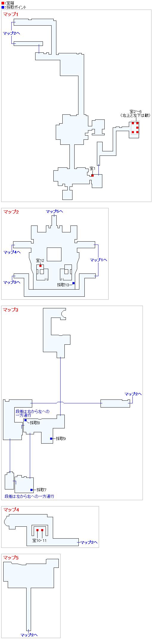 魔軍のアジト(2Dモード)のマップ画像