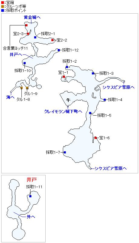 クレイモラン地方(3DS以外の3Dモード)のマップ画像
