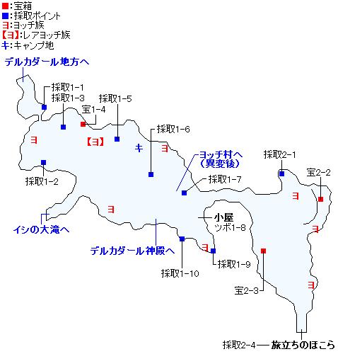 デルカコスタ地方(3DS・3Dモード)のマップ画像