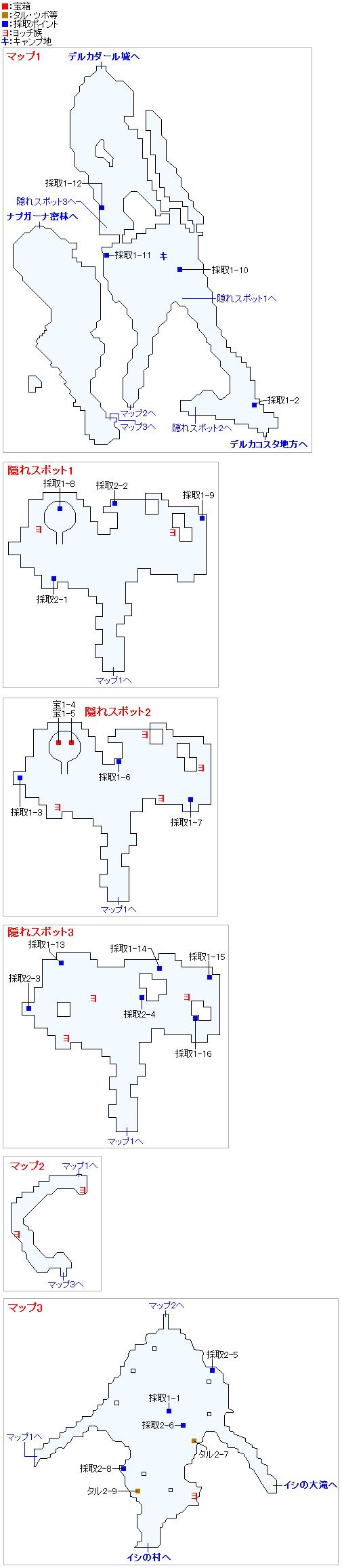 デルカダール地方(2Dモード)のマップ画像
