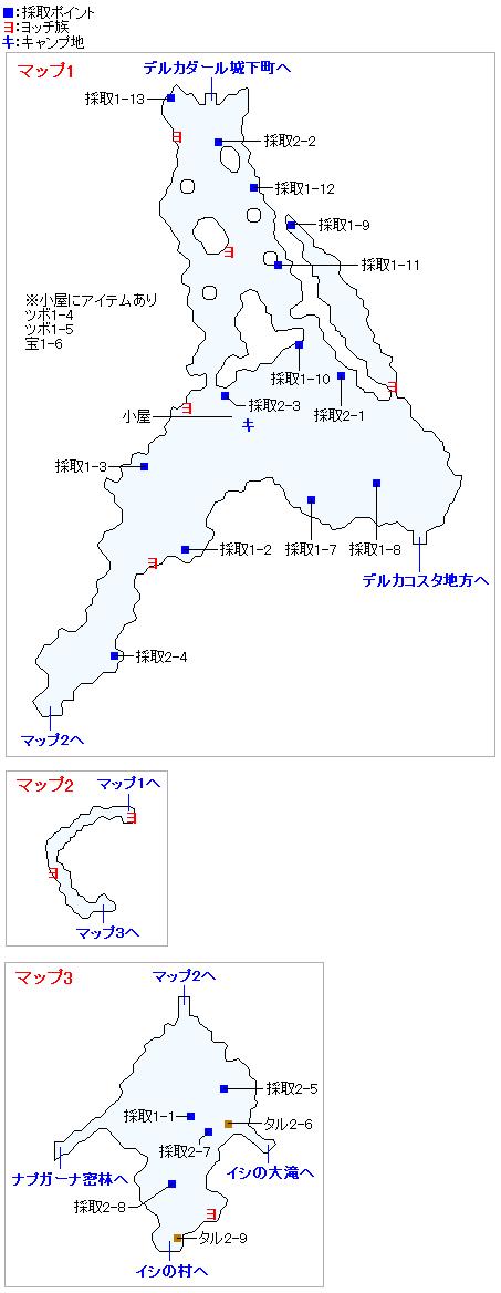 デルカダール地方(3DSの3Dモード)のマップ画像
