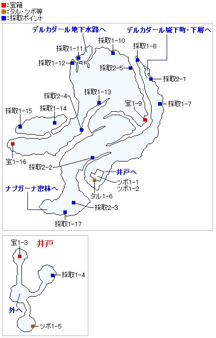 デルカダールの丘(Switch3DとPS4)のマップ画像