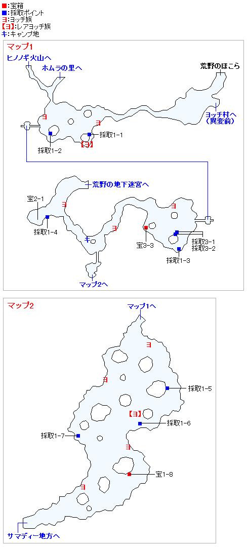 ホムスビ山地(3DS・3Dモード)のマップ画像