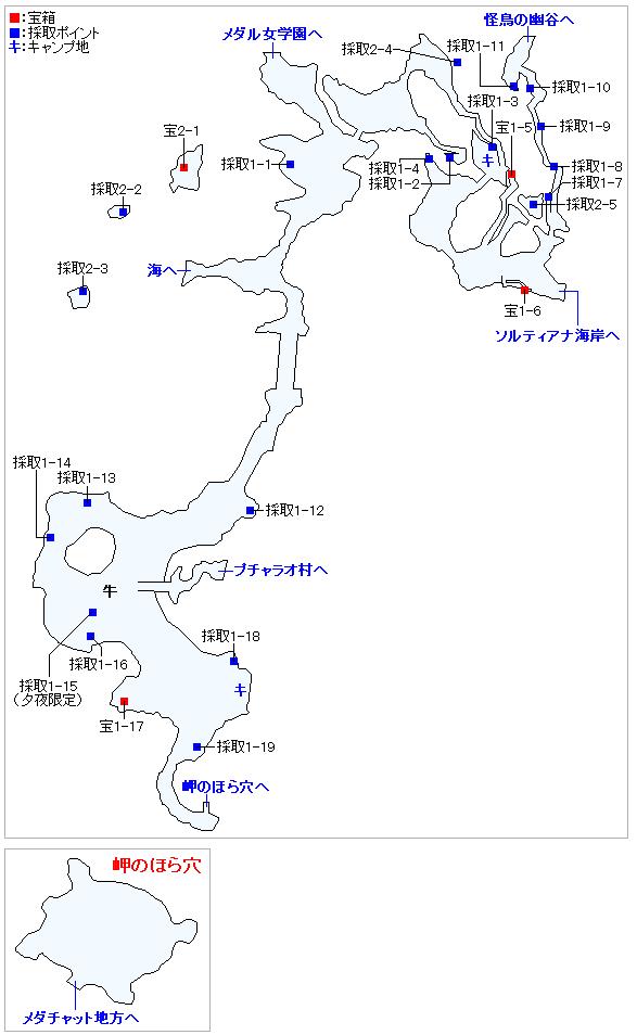 メダチャット地方(Switch3DとPS4)のマップ画像