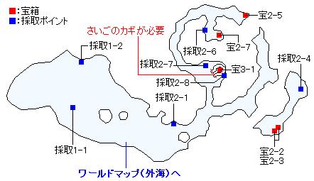 シケスビア南の島(3DS・3Dモード)のマップ画像
