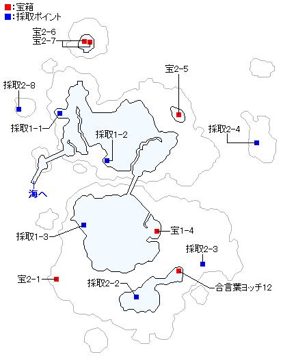 シケスビア雪原・南の島(Switch3DとPS4)のマップ画像