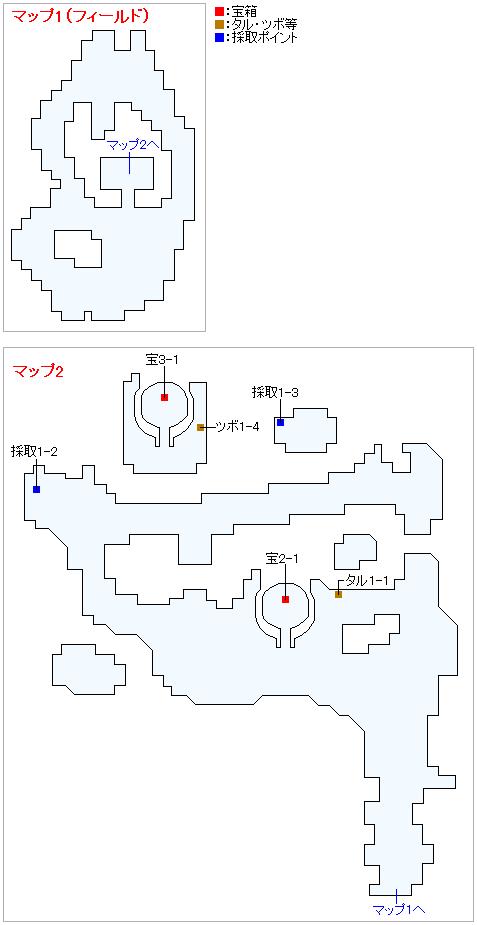 メダチャット西の島(2Dモード)のマップ画像