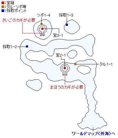 メダチャット西の島(3DSの3Dモード)のマップ画像