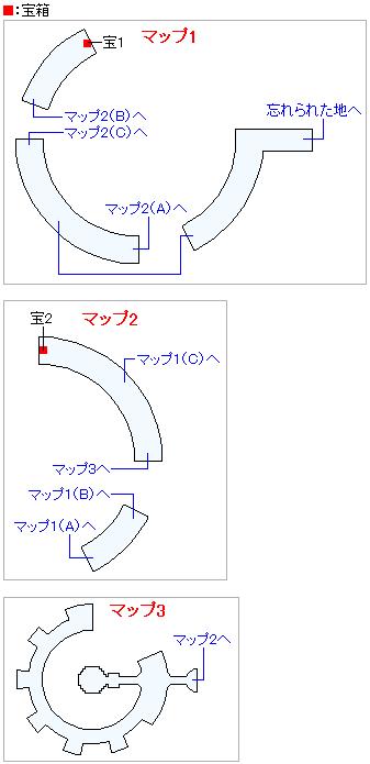 忘れられた塔(3DSの3Dモード)のマップ画像