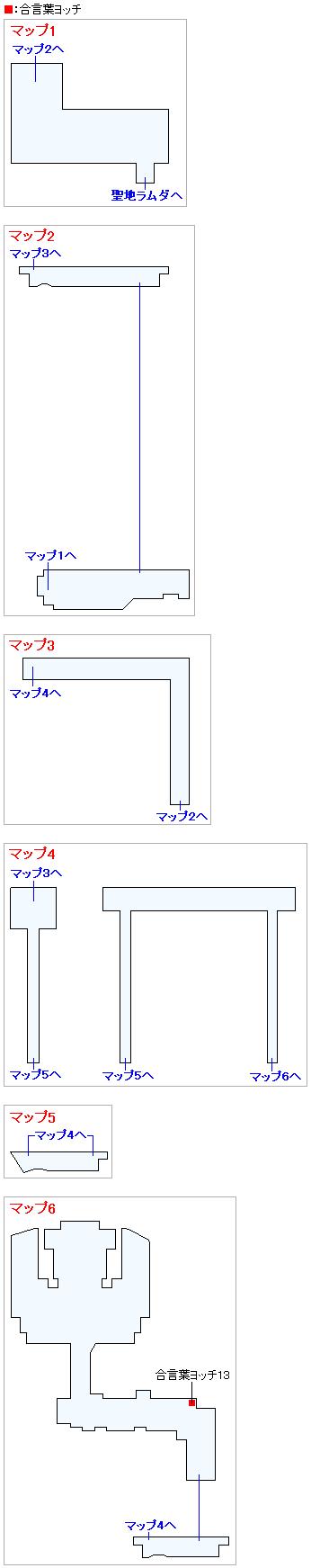 勇者の峰(ゼーランダ山・山頂)(Switch2Dモード)のマップ画像