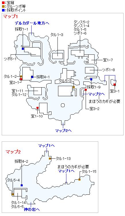 イシの村(3DSの3Dモード)のマップ画像
