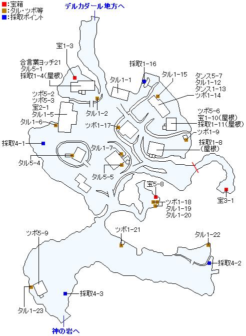 イシの村(3DS以外の3Dモード)のマップ画像