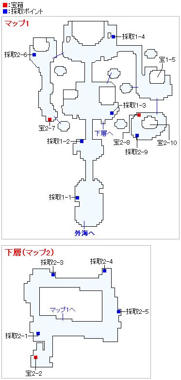 海底王国ムウレア(3DS・2Dモード)のマップ画像