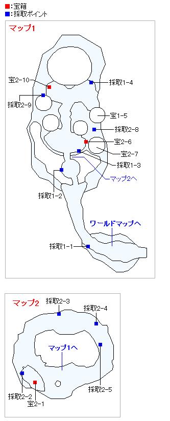 海底王国ムウレア(3DSの3Dモード)のマップ画像