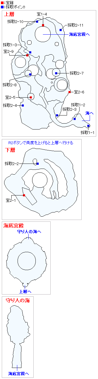 海底王国ムウレア(3DS以外の3Dモード)のマップ画像