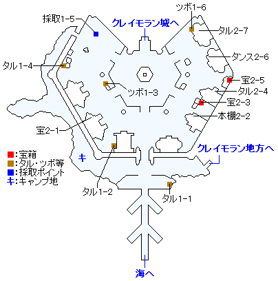 クレイモラン城下町(Switch3DとPS4)のマップ画像
