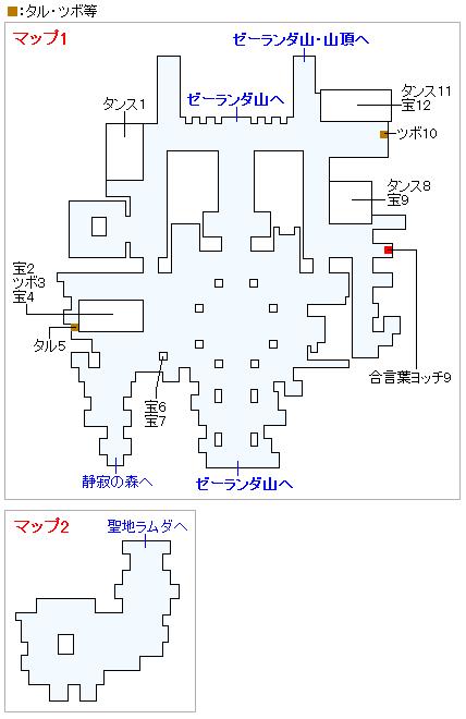 聖地ラムダ(Swith2Dと3DS2D)のマップ画像