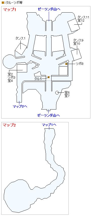 聖地ラムダ(3DS・3Dモード)のマップ画像