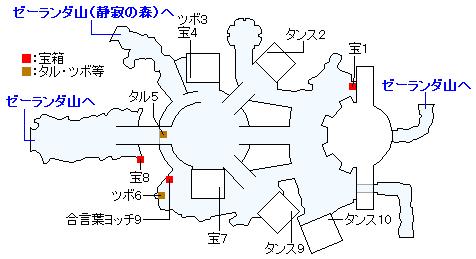 聖地ラムダ(Switch3DとPS4)のマップ画像