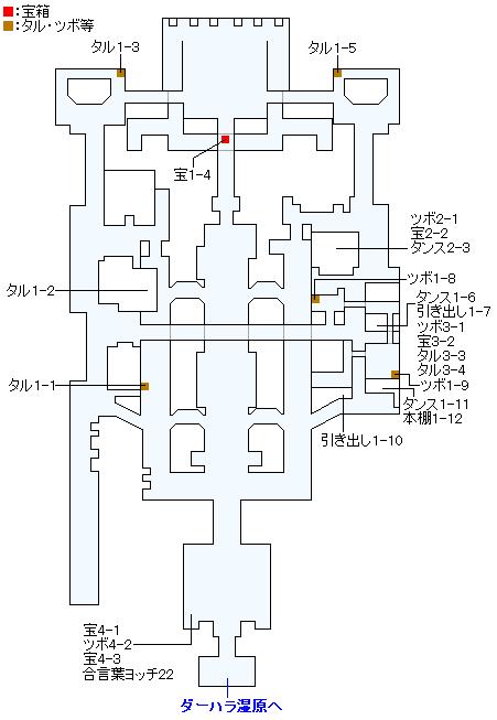 ダーハルーネの町(2Dモード)のマップ画像