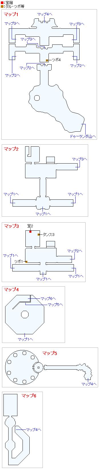 ドゥルダ郷(3DS・3Dモード)のマップ画像