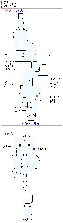 プチャラオ村(3DS・3Dモード)のマップ画像