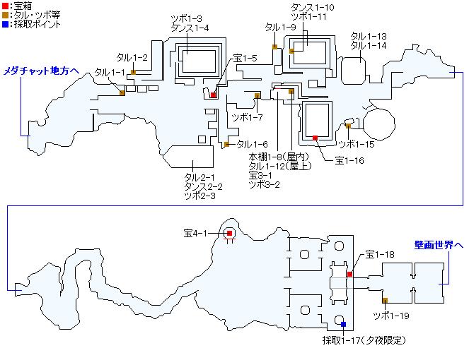 プチャラオ村(Switch3DとPS4)のマップ画像