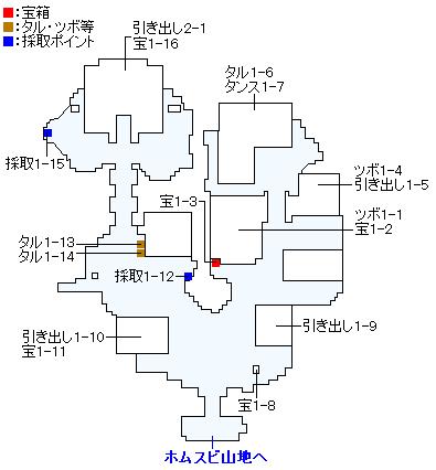 ホムラの里(2Dモード)のマップ画像