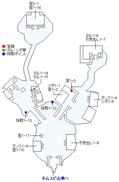 ホムラの里(3DSの3Dモード)のマップ画像