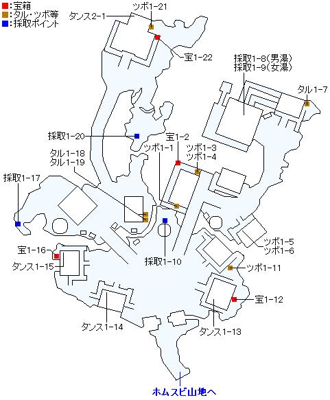 ホムラの里(3DS以外の3Dモード)のマップ画像