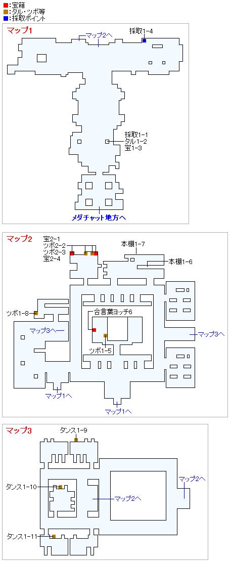 メダル女学園(2Dモード)のマップ画像