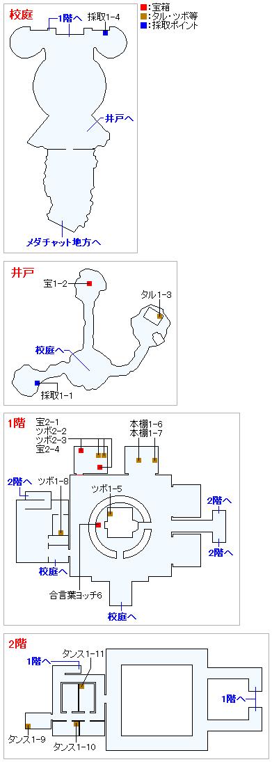 メダル女学園(3DS以外の3Dモード)のマップ画像