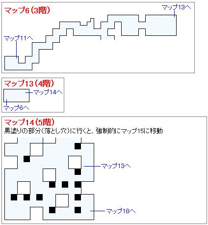 冒険の書の世界攻略マップ・ロンダルキアへの洞くつ(4)