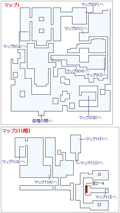 冒険の書の世界攻略マップ・バラモス城(2)