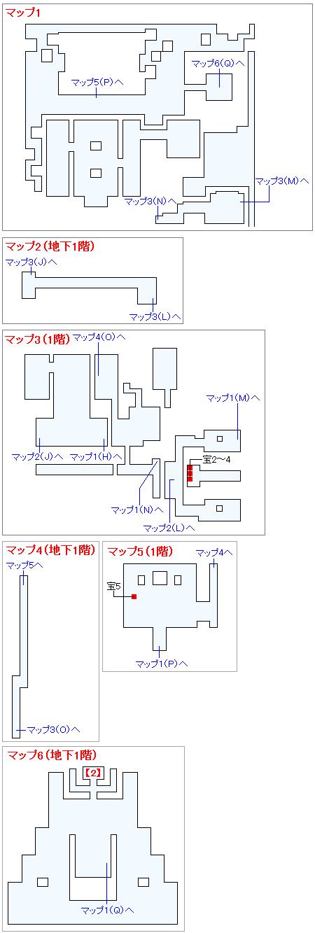 冒険の書の世界攻略マップ・バラモス城(3)