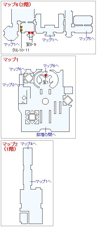 冒険の書の世界攻略マップ・トロデーン城(3)