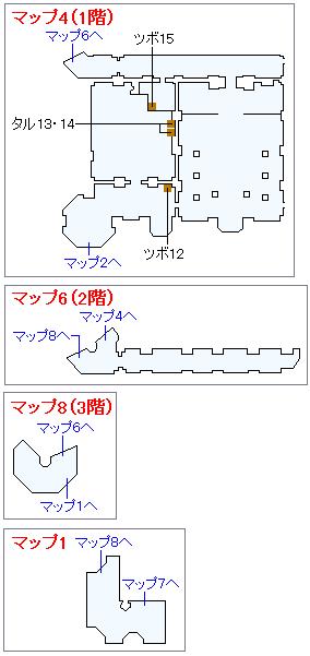 冒険の書の世界攻略マップ・トロデーン城(4)