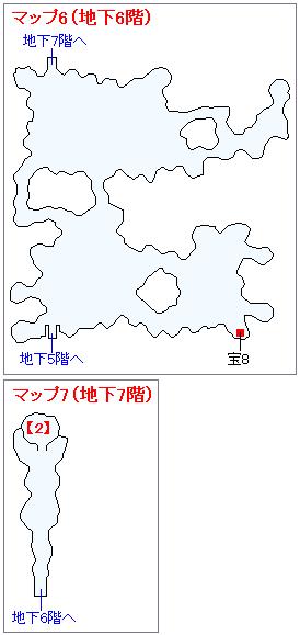 冒険の書の世界攻略マップ・見えざる魔神の道(5)