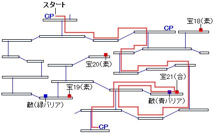 時渡りの迷宮・6階層の進み方(5)