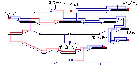 時渡りの迷宮・8階層の進み方(5)