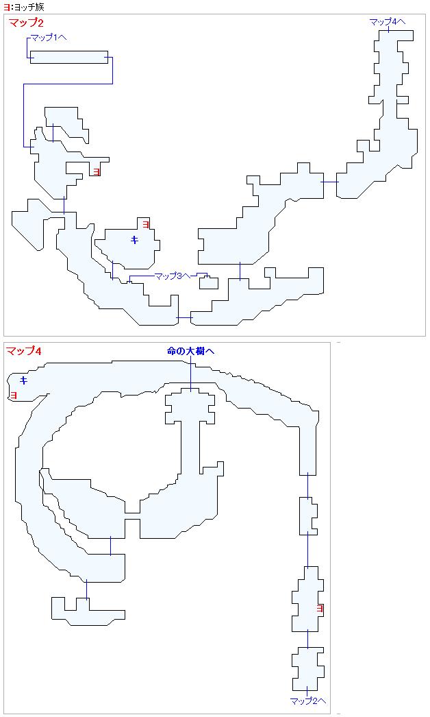始祖の森のヨッチ族の出現場所(2Dモード)