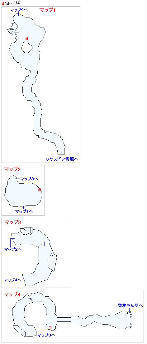 ゼーランダ山のヨッチ族の出現場所(3Dモード)