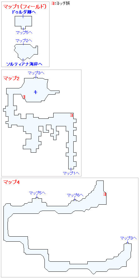 ドゥーランダ山のヨッチ族の出現場所(2Dモード)
