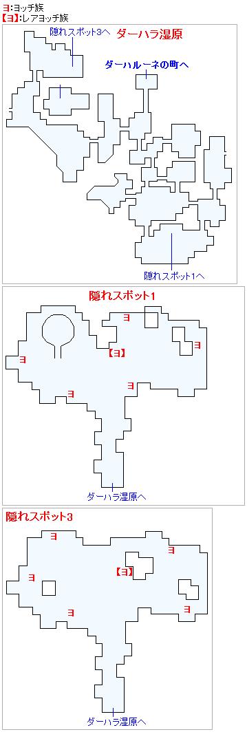 3ds ドラクエ ヨッチ 11